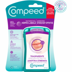 COMPEED TRATTAMENTO HERPES...